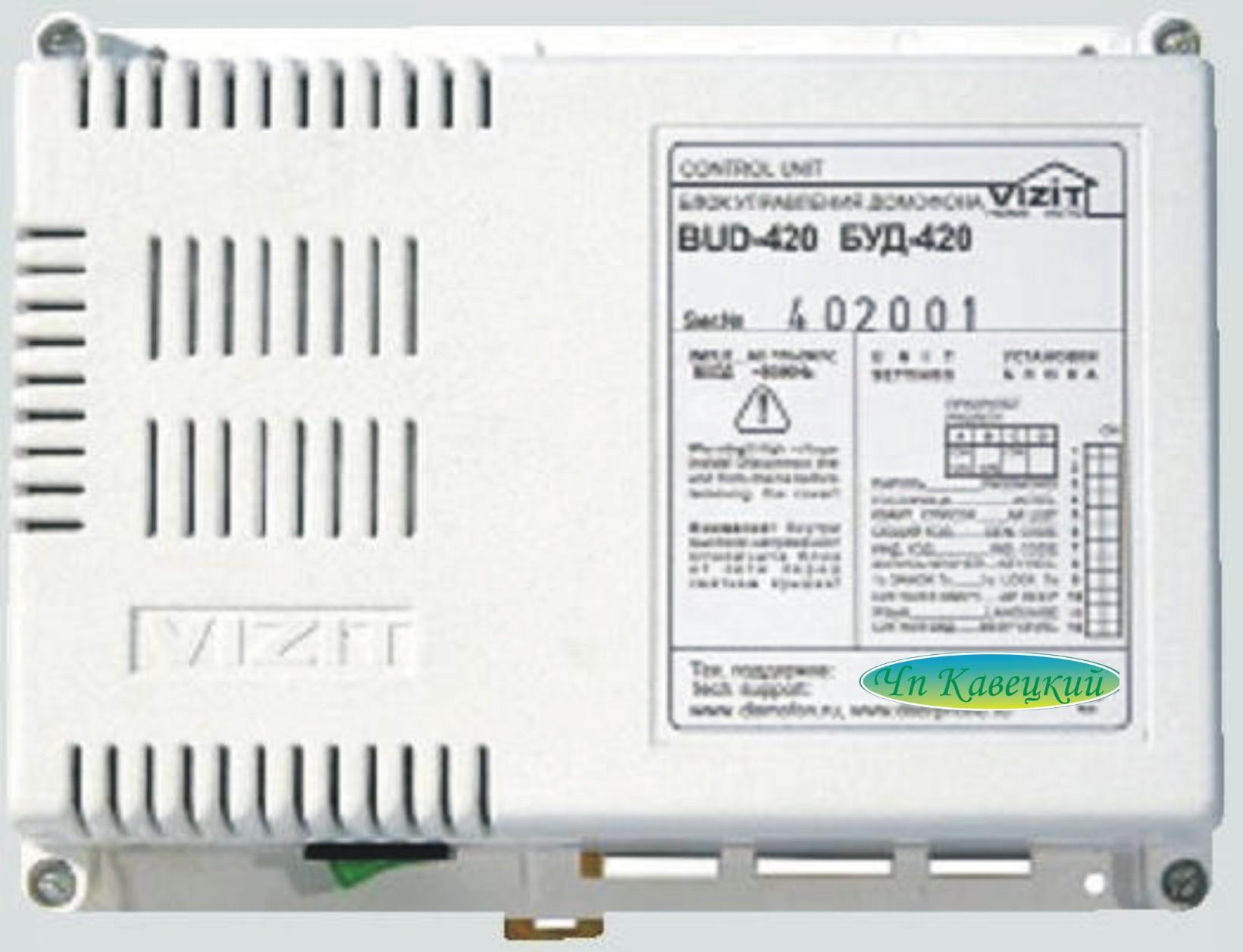 Commax cm 810m схема подключения