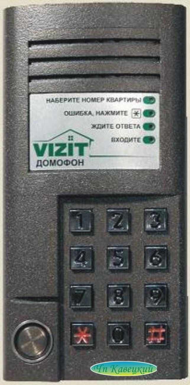 как сделать всепригодный ключ домофона визи тбвд-34х