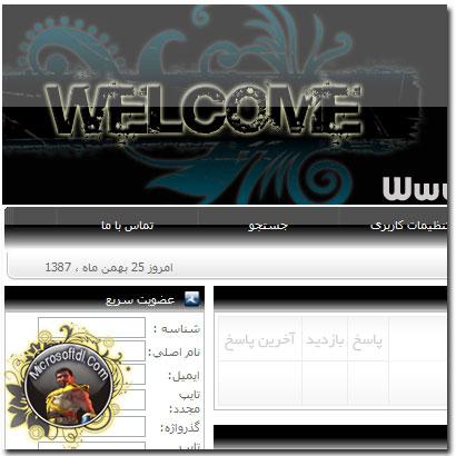 ◄ || Www.Microsoftdl.Com || Www.Empratoor.Com || ►