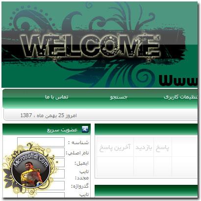 ◄    Www.Microsoftdl.Com    Www.Empratoor.Com    ►