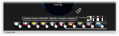 Regalo Fin de año 2011 Gantz club! Tuto1