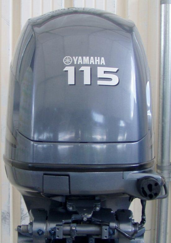 2000 yamaha 115 hp 20quot  4 four