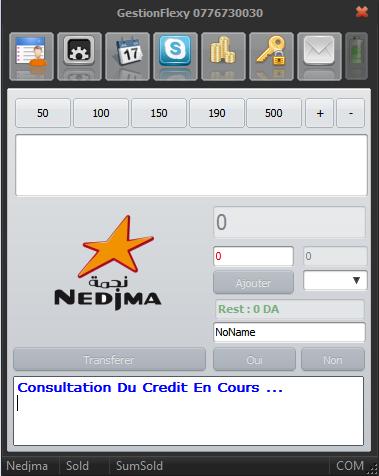 برامج تسيير الفليكسي للجوال  Nedjma