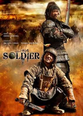 Little Big Soldier (2010) - Subtitulada