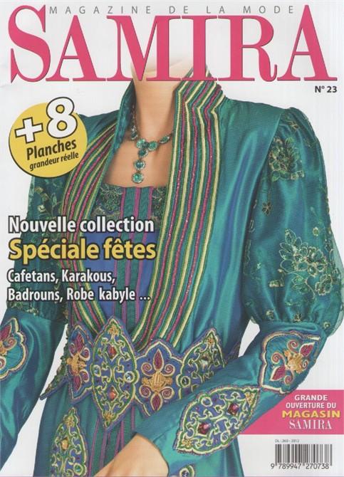 مجلة سميرة للخياطة 111.jpg