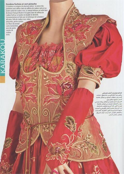 مجلة سميرة للخياطة 112.jpg