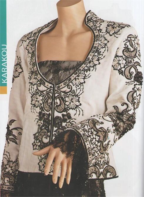 مجلة سميرة للخياطة 113.jpg