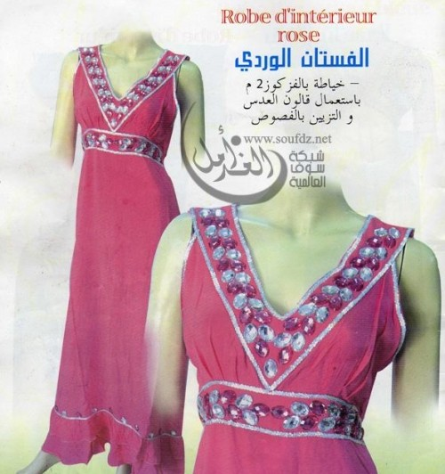 جديد مجلات الخياطة الجزائرية صيف 2013، عبايات صيفية جزائرية للبيت 17