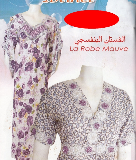 مدالات خياطة قنادر صيف من مجلات الخياطة الجزائرية لصيف 24