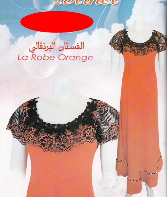 مدالات خياطة قنادر صيف من مجلات الخياطة الجزائرية لصيف 27