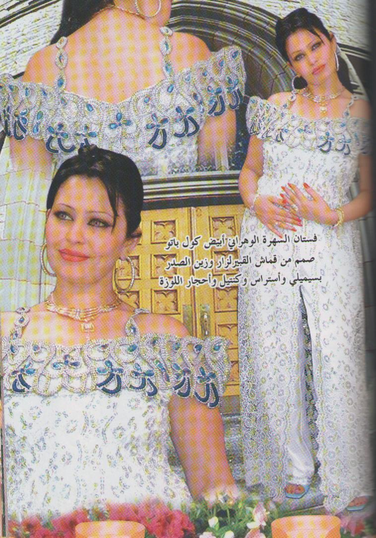 قنادر اعراس جديدة من مجلة حورية
