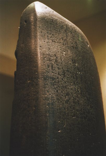 Hammurabi Kanunları ve Marduk, Codex of Hammurabi and Marduk