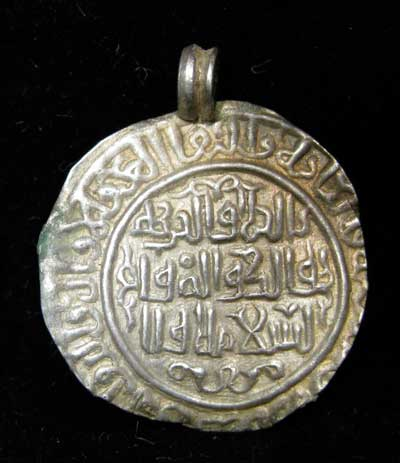 fatimid coin
