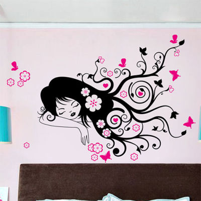 Fantasy deco vinilos decorativos cuarto de las chicas for Vinilos de pared juveniles
