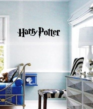 fantasy deco vinilos decorativos harry potter. Black Bedroom Furniture Sets. Home Design Ideas