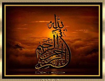 hersey muslim Hersey i̇slam i̇çin'' 869 likes allahumme salli̇ ala seyyi̇di̇ne muhammedi̇n ve ale eli̇ seyyi̇di̇ne muhammed admin wwwfacebookcom/abdurrahimslm.