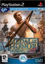 Medalla de honor Rising Sun