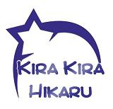 Kira Kira Hikaru