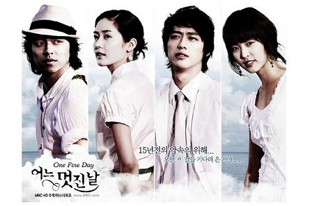 One Fine Day /// OST /// Dizi M�zikleri