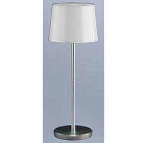 miniaturen krippen krippenfiguren lampen f r puppenstuben krippenbeleuchtung tiere. Black Bedroom Furniture Sets. Home Design Ideas