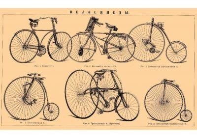 bicicletas antiguas de carreras y de paseo tanto de hombre como de