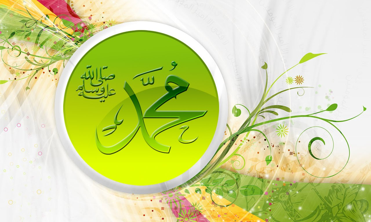 islamic-wallpaper-muhammad-saw-green-floral