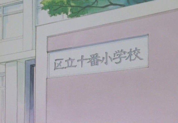 http://img.webme.com/pic/m/minakos-sailormoonpage/primary.png
