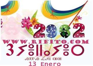 año nuevo amazigh