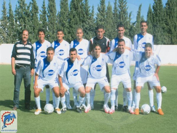 [8éme journée]Sidi Bouzid 0-0 OCK Equipe2008-2009