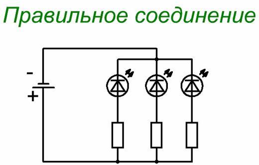 Схема с отдельными резисторами