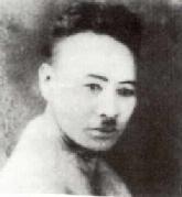 Sinko Matayoshi, uno de los principales maestros de kobudo