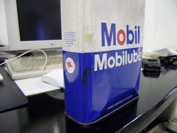 quelle huile pour le pont arrière Mobilgearoil1