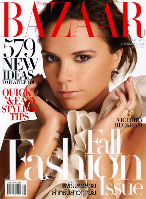 victoria beckham en la portada de la revista bazaar thailandia. Black Bedroom Furniture Sets. Home Design Ideas