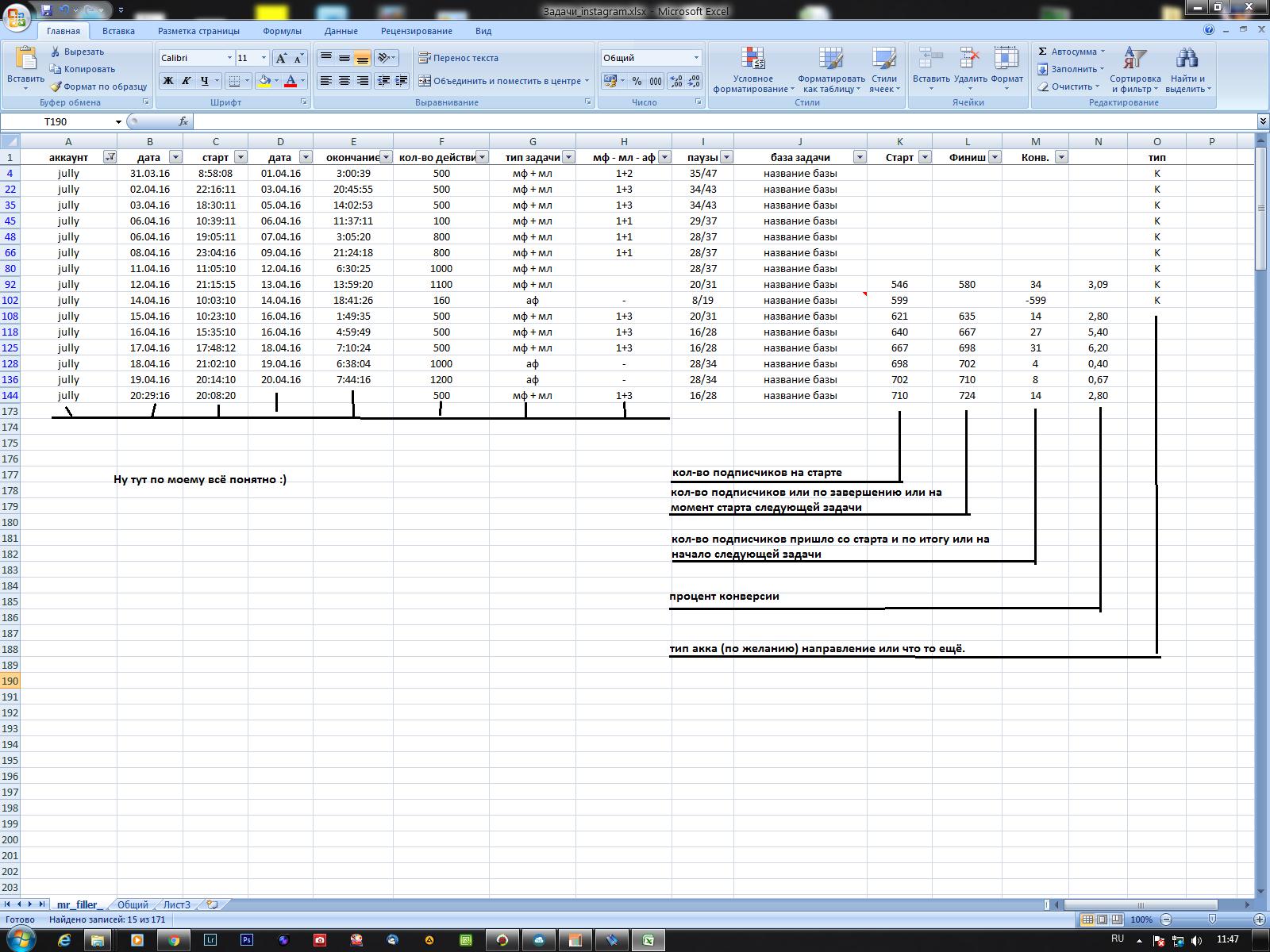 analiz-2.png