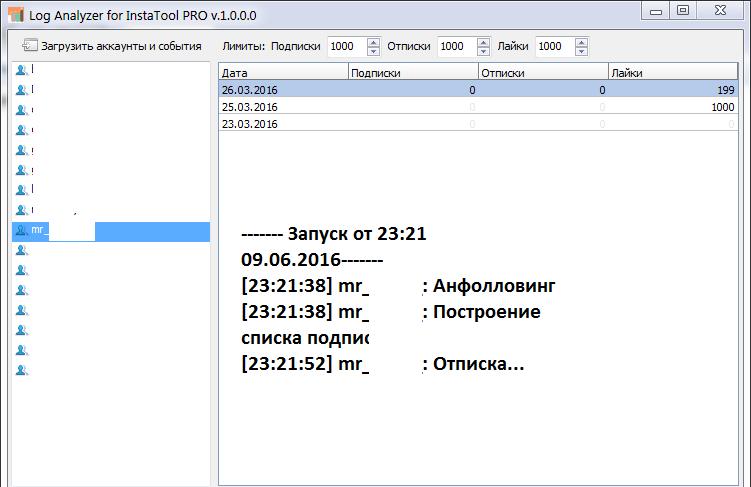 analiz.png