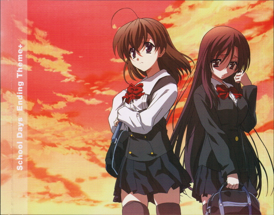 Anime,Ecchi,Harem,Haren,Sexy,Hentai,School, Days,Escolar,series,Gore, asesinato,final,wiki,recomendacion,like,manga