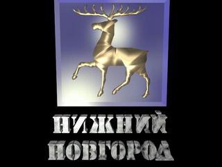 Şen ailesi - n.novgorod fotoğrafları