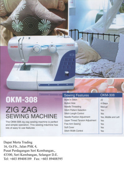 Made by Gemsy -- Sewing Machines, Embroidery Machines and related