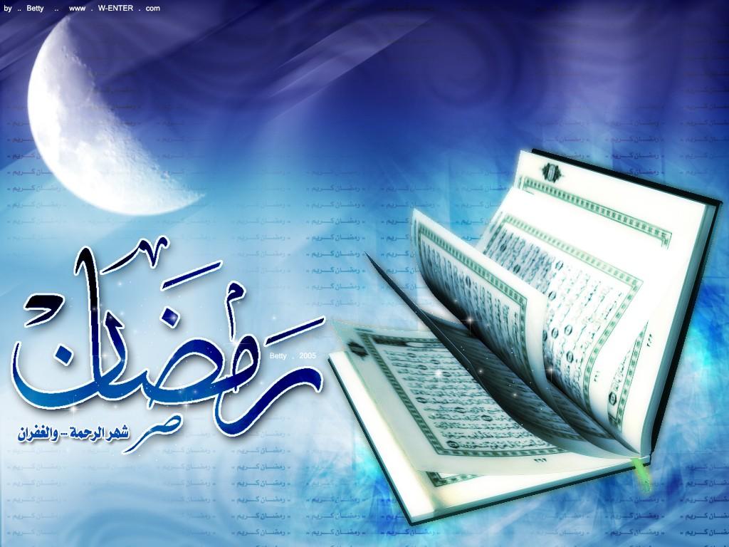 شارك ببطاقة اسلامية(( موضوع متجدد))
