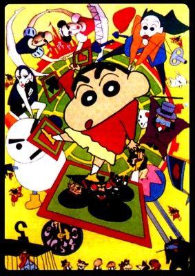 icono shin chan: