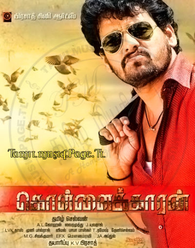 Kollaikaran DVD online