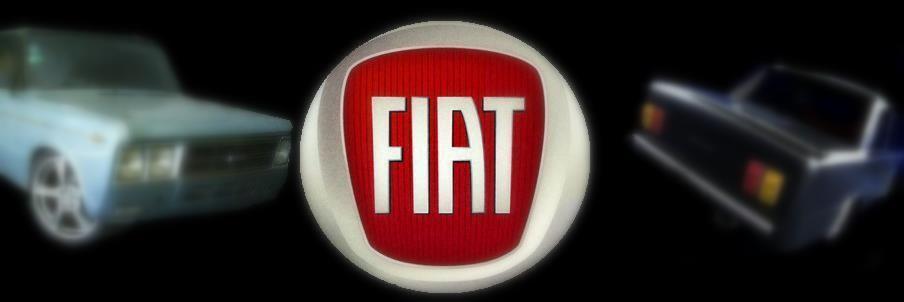 El Fiat 125