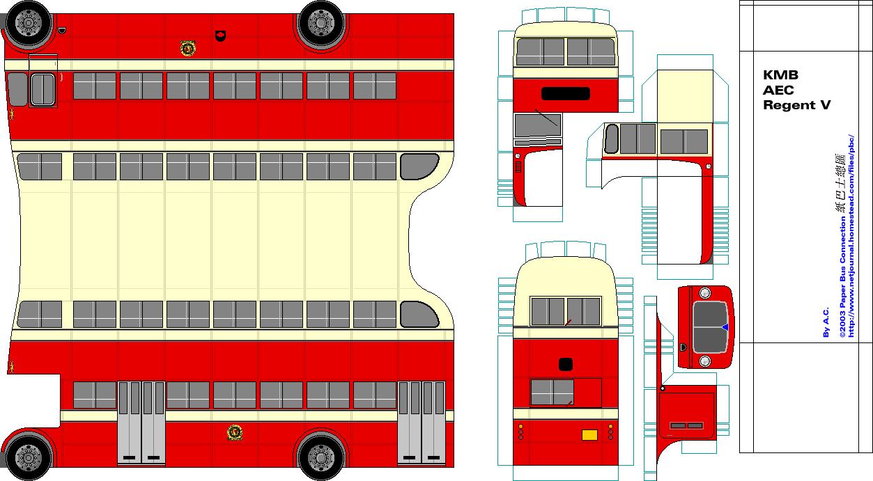 Как сделать английский автобус из бумаги