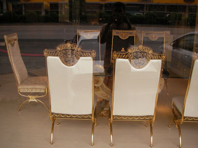versacesi versace muster esszimmer model violina. Black Bedroom Furniture Sets. Home Design Ideas