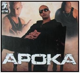 APOKA أبوكا