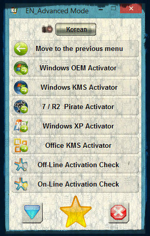 KMS Activator and Timebomb Remover for Windows 8 build 8250 vermarco font d
