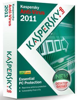 Антивирус Касперского 2011 - это доступное решение для базовой защиты компь