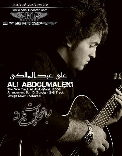 Yazd-Music.Org