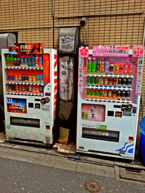 29. marts 2015: Første dag i Tokyo
