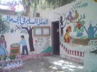صور المدرسة